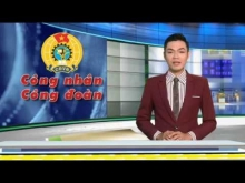CÔNG NHÂN VÀ CÔNG ĐOÀN THÁNG 9/2019